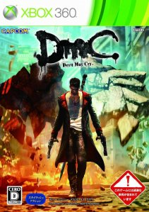Rabljeno: DMC Devil May Cry (Xbox 360)