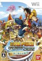 Rabljeno: One Piece Unlimited Cruise 1 The Treasure Beneath the Waves (Nintendo Wii)