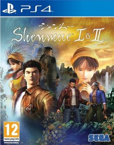 Shenmue I & II Remastered (Playstation 4)