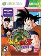 Rabljeno: Dragon Ball Z: For Kinect (Xbox 360 Kinect)