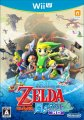 The Legend of Zelda: The Wind Waker HD (Nintendo Wii U rabljeno)