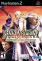Rabljeno: Phantasy Star Universe - Ambition of the Illuminus (Playstation 2)